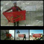 پنجمین صعود سال جاری بر روی قله دماوند توسط گروه راسخون کرمانشاه