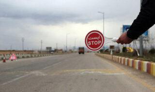 کاهش ۴۳ درصدی ترددها در جاده های کرمانشاه/ بیش از ۹ هزار خودرو توسط پلیس به شهرهای مبداء عودت داده شد