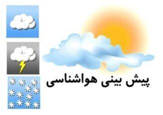 برف و یخبندان در راه کرمانشاه