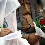 نگاهی به چرایی بالا رفتن سن ازدواج/ از بیکاری پسران تا نداشتن قدرت تصمیم گیری