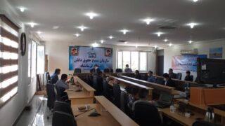 نشست هیئت های اندیشه ورز سازمان بسیج حقوق دانان استان کرمانشاه با موضوع حقوق انتخاباتی مردم