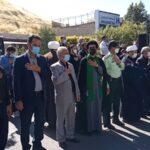 مراسم عزاداری اربعین حسینی در اسلام آبادغرب برگزار شد+عکس