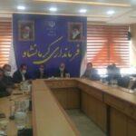 هیات رئیسه شورای شهر کرمانشاه انتخاب شد
