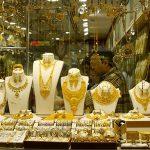 قیمت هر گرم طلا چگونه محاسبه میشود؟