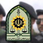 هشدار پلیس در مورد تعویض پول زائران با دینار و سایر ارزها