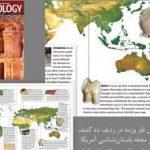 دندان انسان نئاندرتال کرمانشاه در ردیف ۱۰ کشف اخیر جهان قرار گرفت