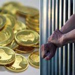 حبس و بازداشت بدهکاران مهریه ممنوع است