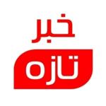 دعوت از رئیس جمهور برای سفر به کرمانشاه