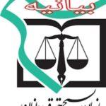 بیانیه سازمان بسیج حقوق دانان استان کرمانشاه در محکومیت شهادت دانشمند ایرانی