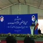 سهام پتروشیمی اسلام آبادغرب بعد از سه سال به مردم واگذار می شود/ کرمانشاه سومین قطب پتروشیمی کشور می شود