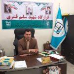تشکیل قرارگاه های شهید سلیم قنبری در سراسر استان کرمانشاه