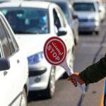 ممنوعیتهای تردد در جاده ها یک هفته دیگر ادامه دارد